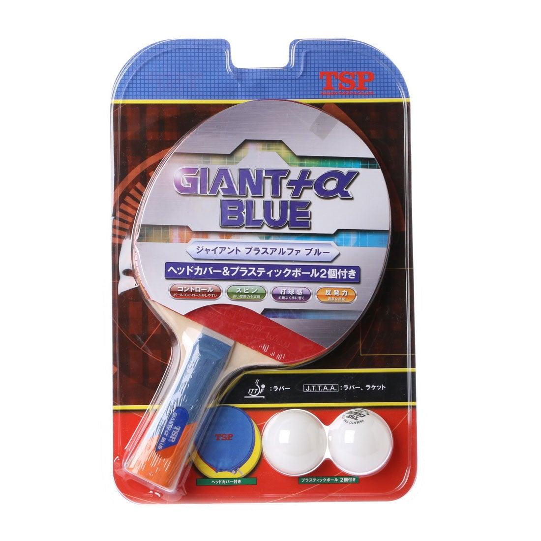 ティーエスピー TSP 卓球 ラケット(レジャー用) ジャイアントプラスアルファ ブルー 2800231006