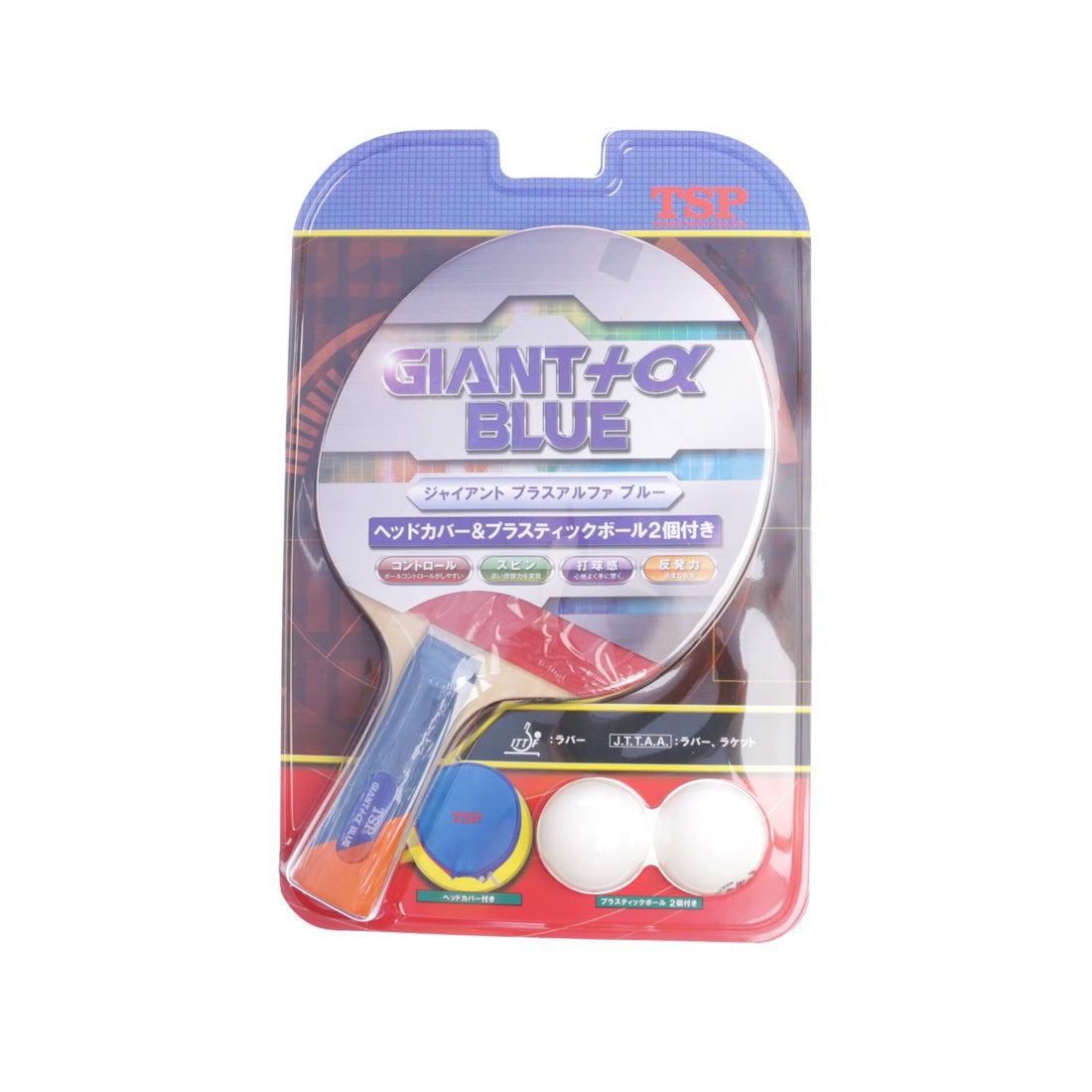 ティーエスピー TSP 卓球 ラケット(レジャー用) ジャイアントプラスアルファ ブルー 025560