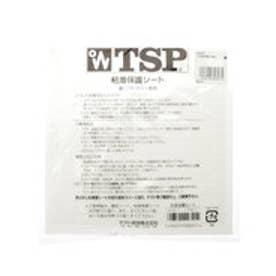 ティーエスピー TSP 卓球 ラバー小物 粘着保護シート 5枚入り 44430