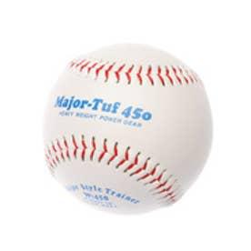 ユニックス Unix 野球 トレーニングボール メジャータフ450 硬式用 BX73-83