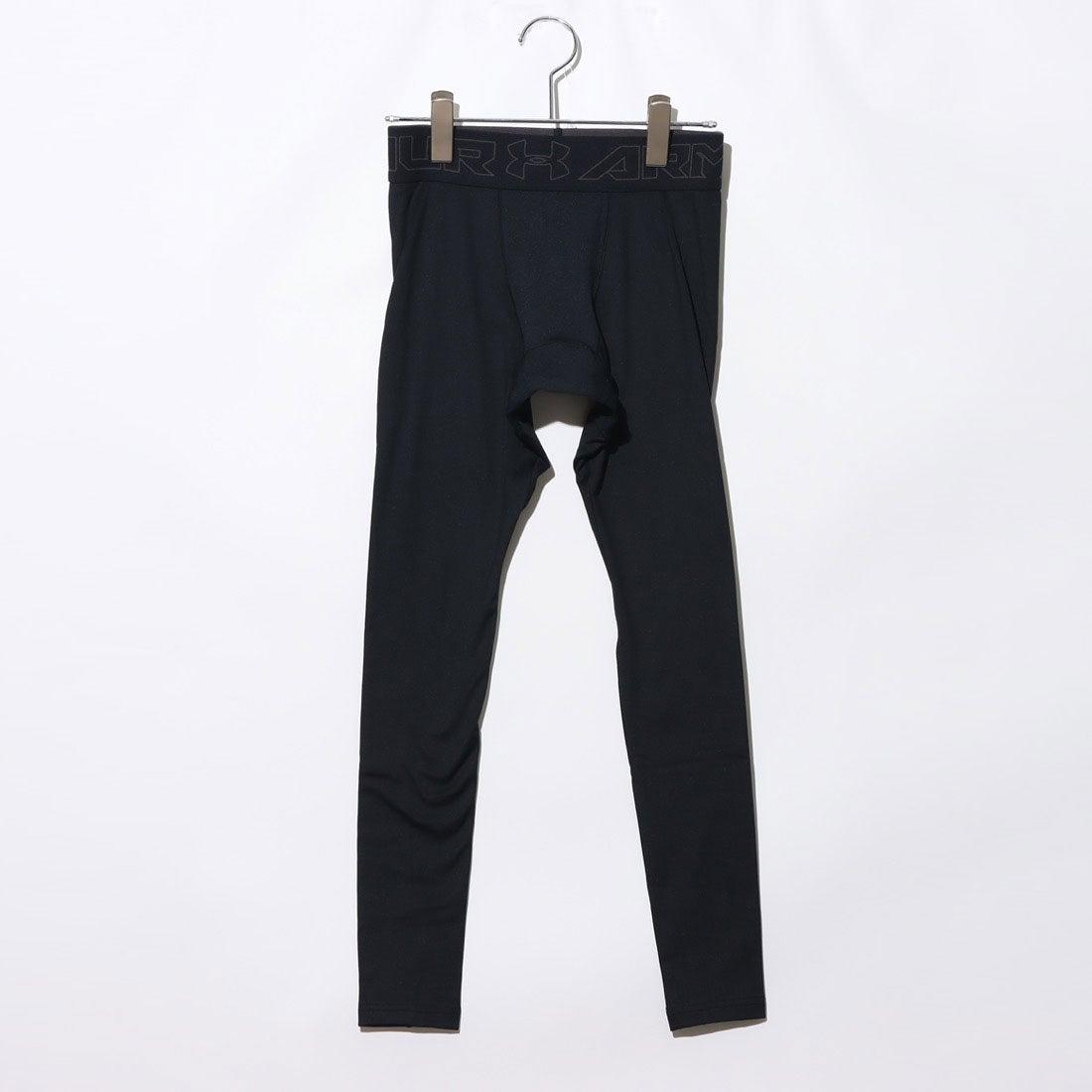 アンダーアーマー UNDER ARMOUR メンズ フィットネス コンプレッションロングタイツ/スパッツ UA ColdGear Leggings 1320812 (ブラック)