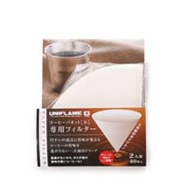 ユニフレーム UNIFLAME 調理小物 コーヒーバネット専用フィルター2人用 664056