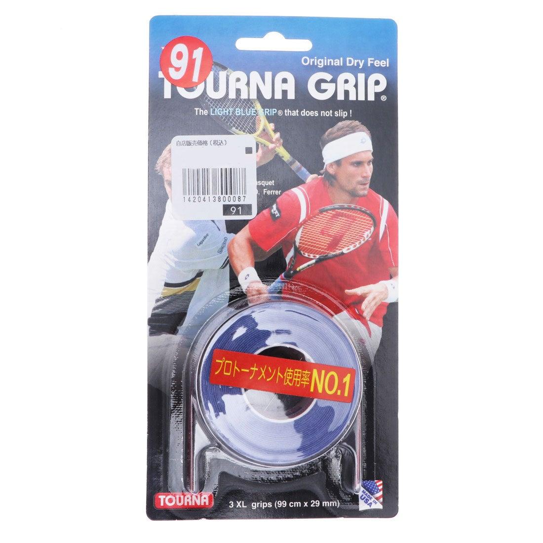 ユニーク UNIQUE テニス グリップテープ トーナグリップ 3本入り XL TG-1-XL