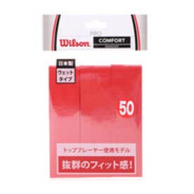 ウィルソン Wilson テニス グリップテープ プロオーバーグリップ 3本入り WRZ4020RD