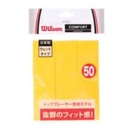 ウィルソン Wilson テニス グリップテープ プロオーバーグリップ 3本入り WRZ4020YE