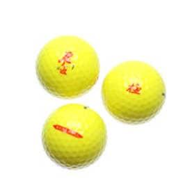 ワークスゴルフ WORKS GOLF ユニセックス ゴルフ ボール 飛匠 レッドラベル極 YL BL00033