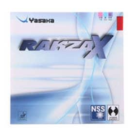 ヤサカ Yasaka ユニセックス 卓球 ラバー ラクザX 2820212006