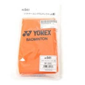 ヨネックス Yonex バドミントンラケットケース ソフトケース AC541