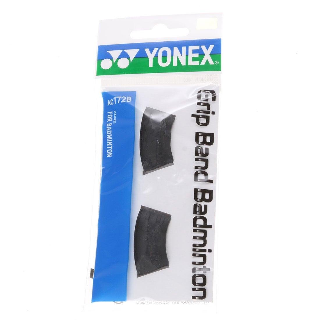 ロコンド 靴とファッションの通販サイトヨネックス YONEX バドミントンアクセサリー AC172B