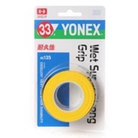 ヨネックス YONEX グリップテープ ウェットスーパーストロンググリップ(3本入) AC135 0 (イエロー)