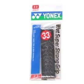 ヨネックス YONEX グリップテープ ウェットスーパーストロンググリップ(1本入) AC133 0 (ブラック)
