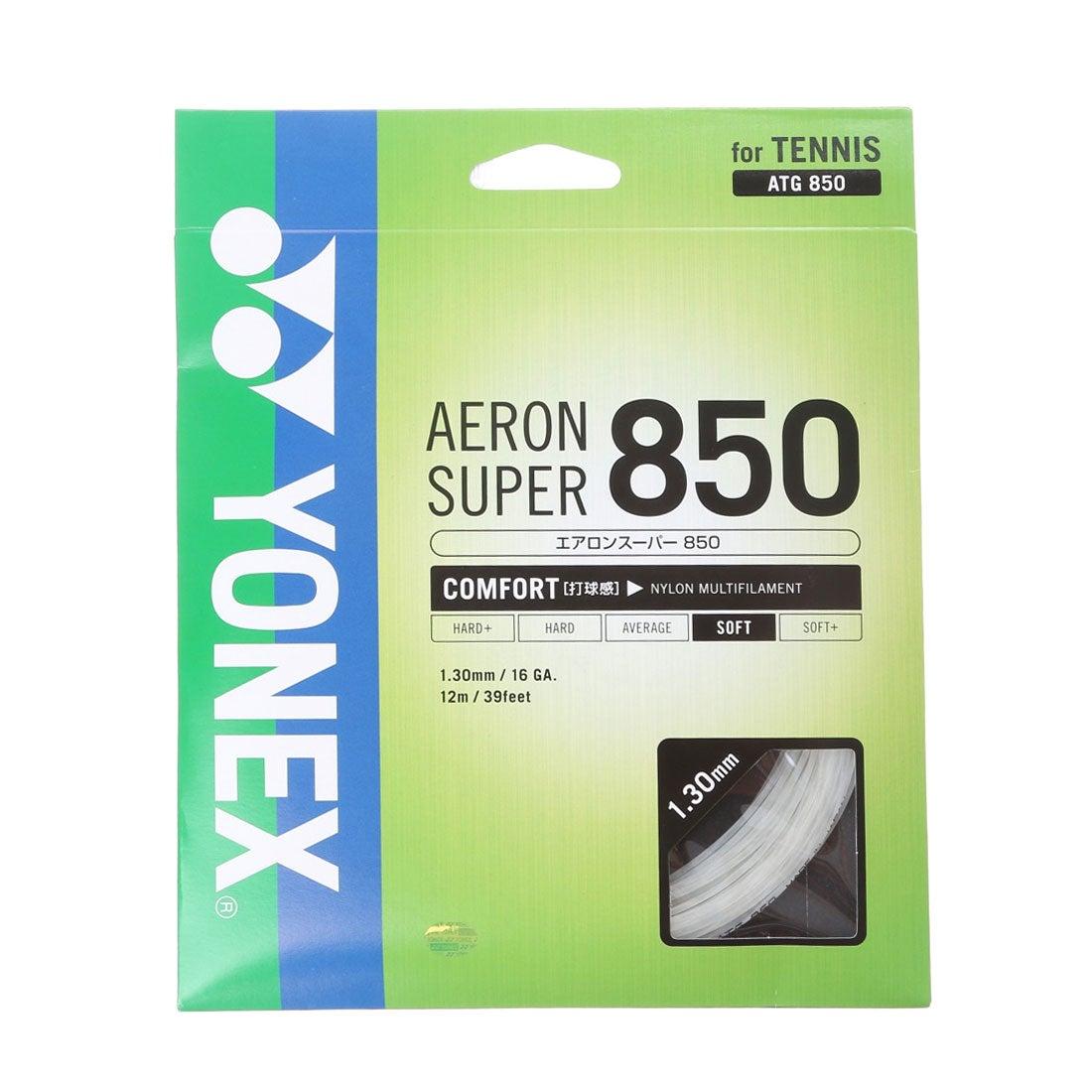 f295e0f4cb7172 ヨネックス YONEX 硬式テニスストリング エアロンスーパー850 ATG850 ホワイト (ホワイト) -レディースファッション通販  ロコンドガールズコレクション (LOCONDO ...