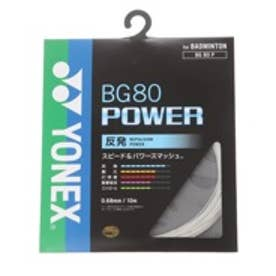 ヨネックス YONEX バドミントンストリング BG80パワー BG80P