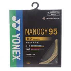 ヨネックス YONEX バドミントンストリング ナノジー95 NBG95