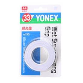 ヨネックス YONEX グリップテープ ウェットスーパーストロンググリップ(3本入) AC135 (ホワイト)