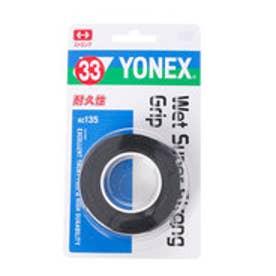 ヨネックス YONEX グリップテープ ウェットスーパーストロンググリップ(3本入) AC135 (ブラック)