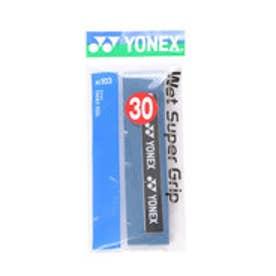 ヨネックス YONEX グリップテープ ウエットスーパーグリップ(1本入) AC103 (ディープブルー)