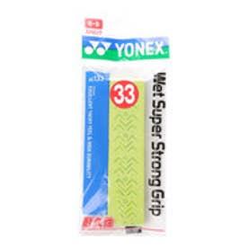 ヨネックス YONEX グリップテープ ウェットスーパーストロンググリップ(1本入) AC133 (ブライトグリーン)