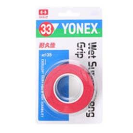ヨネックス YONEX グリップテープ ウェットスーパーストロンググリップ(3本入) AC135 (ワインレッド)
