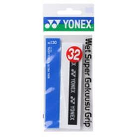 ヨネックス YONEX グリップテープ ウェットスーパー極薄グリップ(1本入) AC130 (ホワイト)