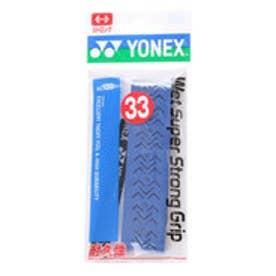 ヨネックス YONEX グリップテープ ウェットスーパーストロンググリップ(1本入) AC133 (オリエンタルブルー)