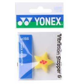 ヨネックス YONEX ガットアクセサリー バイブレーションストッパー6(1個入) AC166 (レモンイエロー)