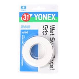 ヨネックス YONEX グリップテープ ウェットスーパーエクセルグリップ(3本入) AC105 (ホワイト)