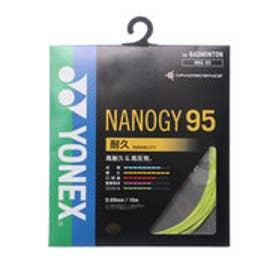 ヨネックス YONEX バドミントン ストリング バドミントンストリング ナノジー95 NBG95  NBG95