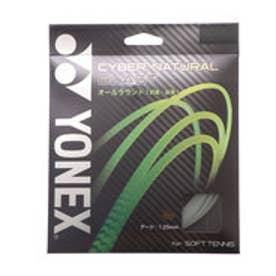 ヨネックス YONEX 軟式テニス ストリング サイバーナチュラル ブラスト CSG650BL