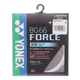 ヨネックス YONEX バドミントン ストリング BG66フォース BG66F BG66F