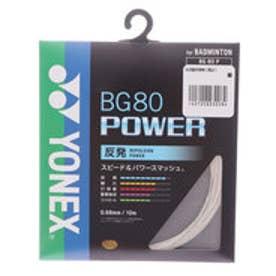 ヨネックス YONEX バドミントン ストリング BG80パワー BG80P BG80P