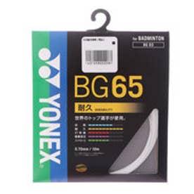 ヨネックス YONEX バドミントン ストリング ミクロン65 BG65 BG65