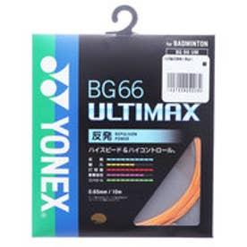 ヨネックス YONEX バドミントン ストリング BG66アルティマックス BG66UM BG66UM