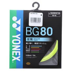 ヨネックス YONEX バドミントン ストリング バドミントンストリング BG80