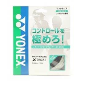 ヨネックス Yonex 軟式テニスストリング サイバーナチュラルクロス CSG650X