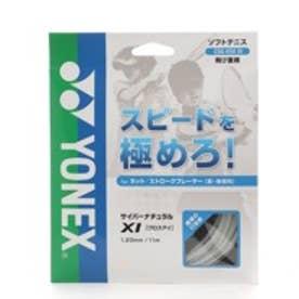 ヨネックス Yonex 軟式テニスストリング サイバーナチュラルクロスアイ CSG650XI
