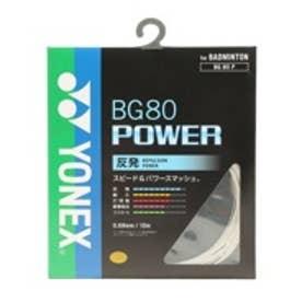 ヨネックス Yonex バドミントンストリング BG80パワー POWER BG80P