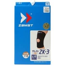 ザムスト Zamst サポーターヒザ用 ZK-3 371501