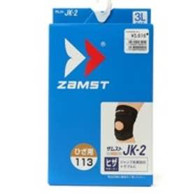 ザムスト Zamst サポーターヒザ用 JK-2 371201