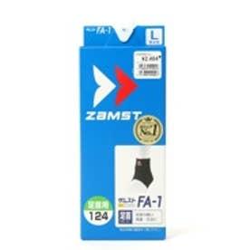 ザムスト Zamst サポーター足首用 FA-1 370101