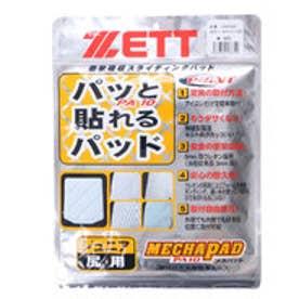 ゼット ZETT ジュニア 野球 パッド 衝撃吸収スライディングパッド(尻用・少年用) PA10JH