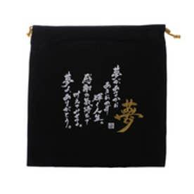 ゼット ZETT 野球 グラブケース めっせー字ニット袋 BOX1701M