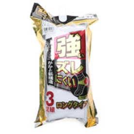 ゼット ZETT 野球 ソックス アンダーソックス3足組 BK03L