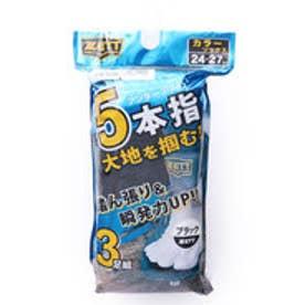 ゼット ZETT 野球 ソックス カラーアンダーソックス3足組(5本指ブラック) BK035CL