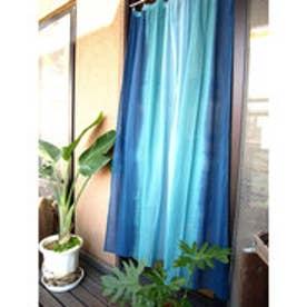 【チャイハネ】グラーデーションカーテン178cm ブルー