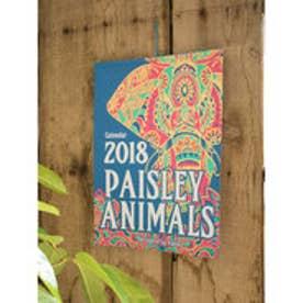【チャイハネ】2018年カレンダー PAISLEY ANIMALS カラフル