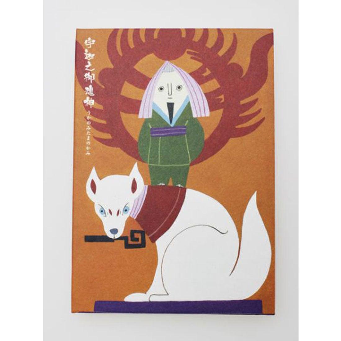 【岩座】日本の神様 御朱印帳 その他12