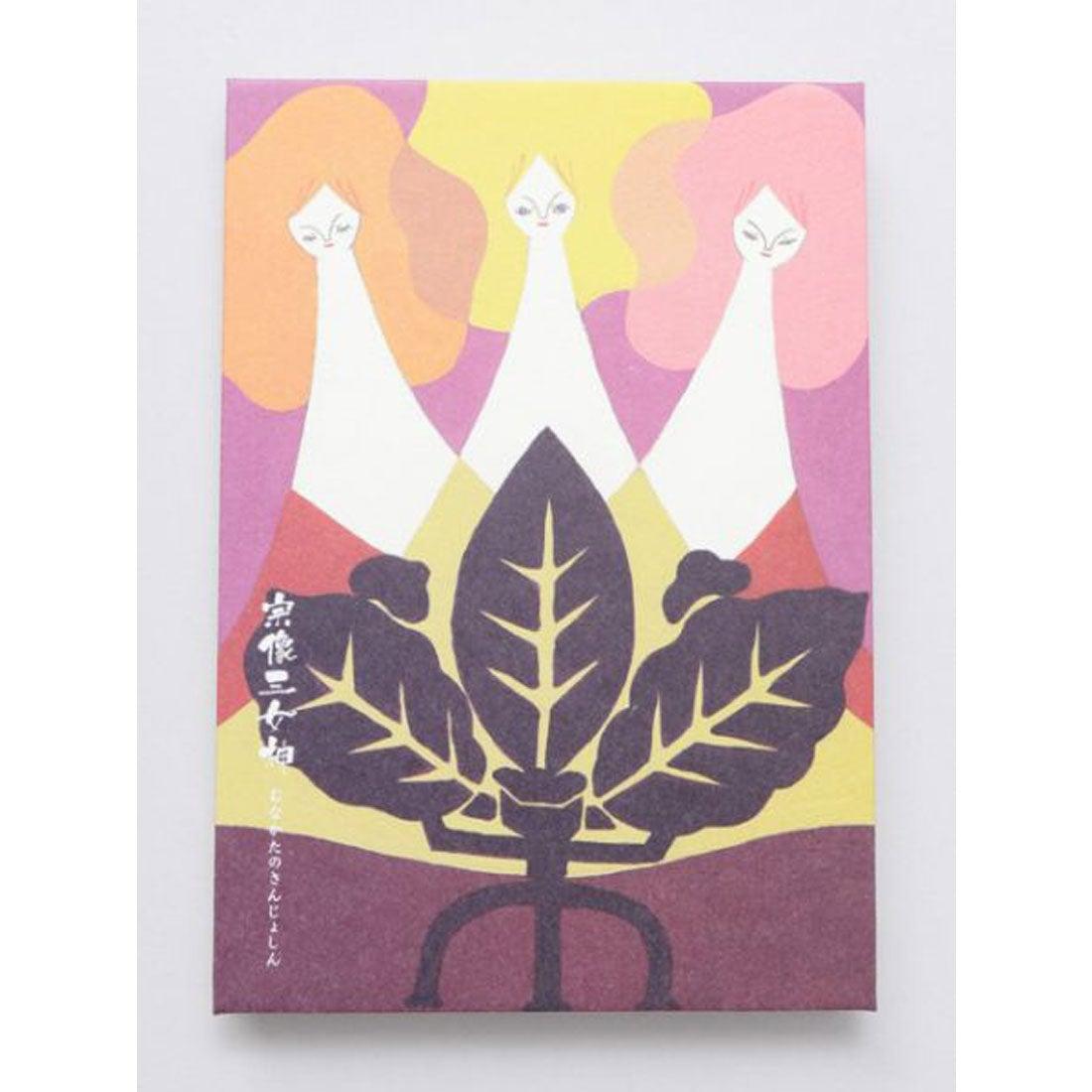 【岩座】日本の神様 御朱印帳 その他6