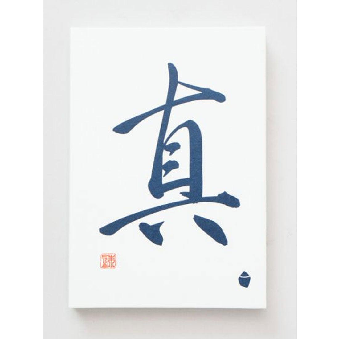 【岩座】Kondou Shuho 近藤朱鳳 ことだま御朱印帳 その他5