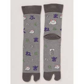 【カヤ】鹿の子 足袋くつ下25?28cm グリーン